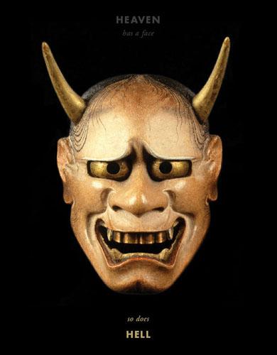masks japan